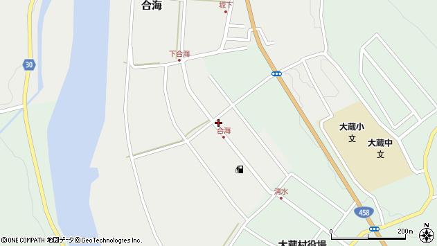 山形県最上郡大蔵村合海57周辺の地図