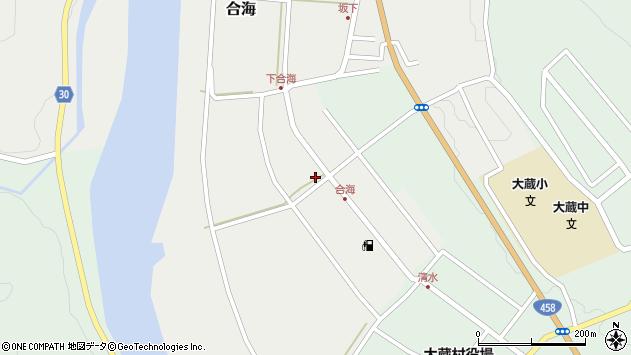 山形県最上郡大蔵村合海64周辺の地図