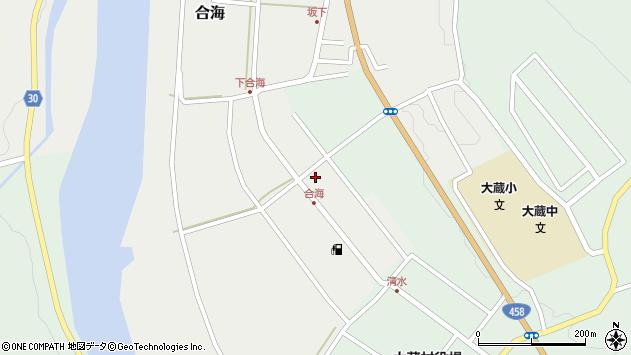 山形県最上郡大蔵村合海55周辺の地図
