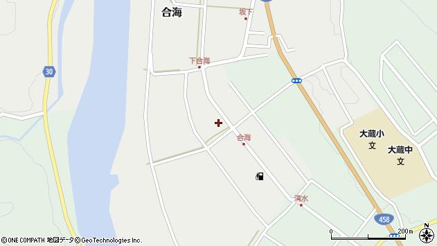山形県最上郡大蔵村合海71周辺の地図