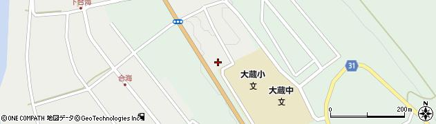 山形県最上郡大蔵村清水1548周辺の地図