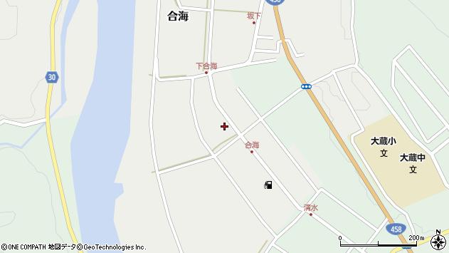 山形県最上郡大蔵村合海72周辺の地図