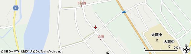 山形県最上郡大蔵村合海66周辺の地図