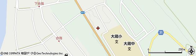 山形県最上郡大蔵村合海596周辺の地図