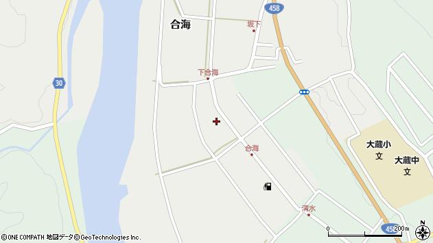 山形県最上郡大蔵村合海80周辺の地図