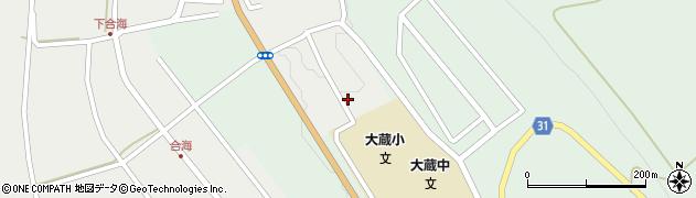 山形県最上郡大蔵村合海592周辺の地図