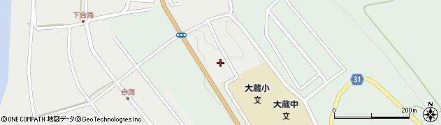 山形県最上郡大蔵村合海1430周辺の地図
