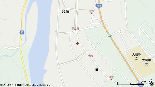 山形県最上郡大蔵村合海84周辺の地図
