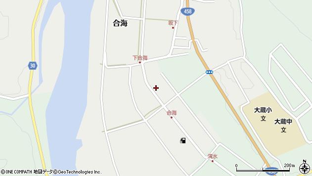 山形県最上郡大蔵村合海79周辺の地図