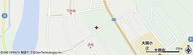 山形県最上郡大蔵村清水2864周辺の地図