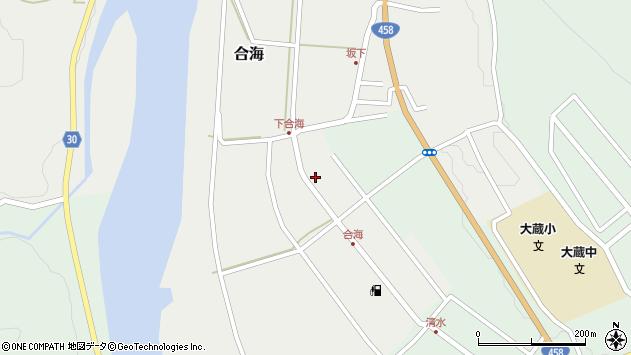 山形県最上郡大蔵村合海83周辺の地図