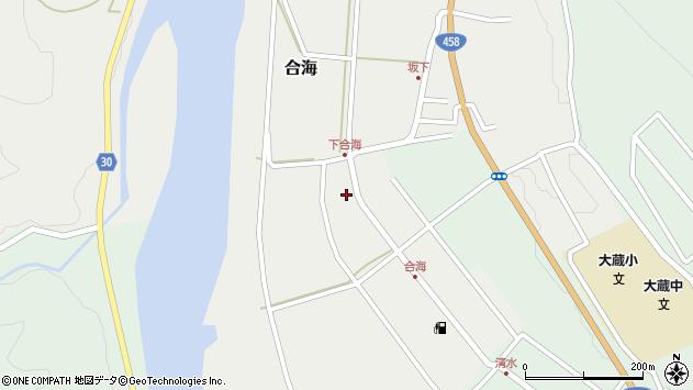 山形県最上郡大蔵村合海91周辺の地図