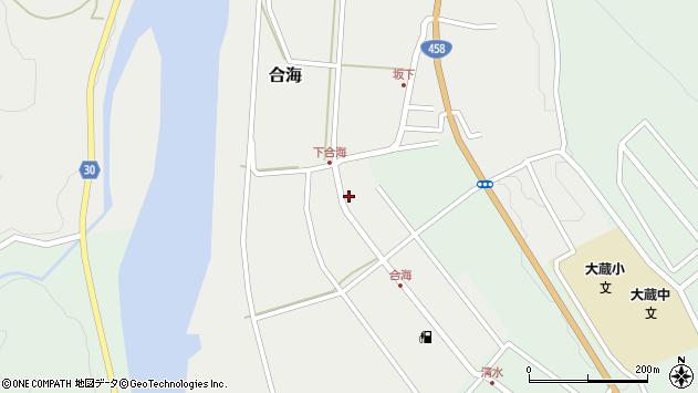 山形県最上郡大蔵村合海92周辺の地図