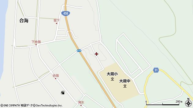 山形県最上郡大蔵村合海1389周辺の地図