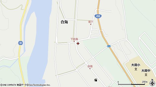 山形県最上郡大蔵村合海101周辺の地図