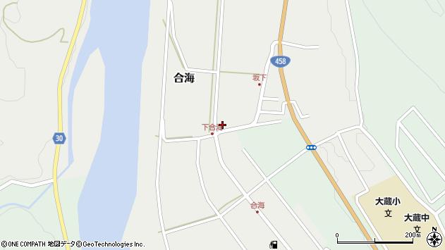 山形県最上郡大蔵村合海148周辺の地図