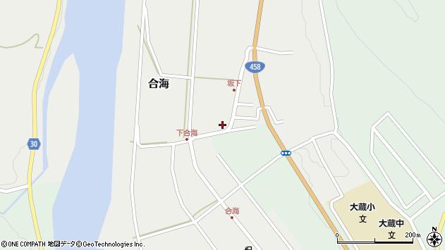 山形県最上郡大蔵村合海143周辺の地図