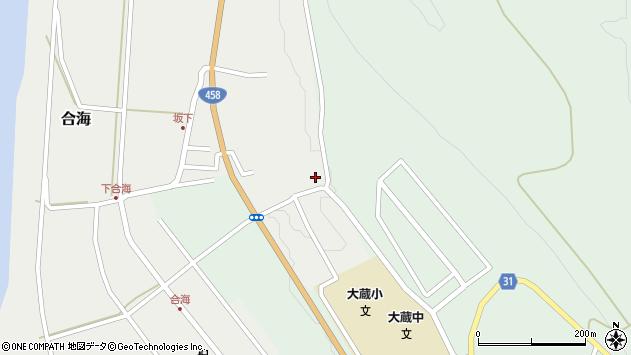 山形県最上郡大蔵村合海1390周辺の地図