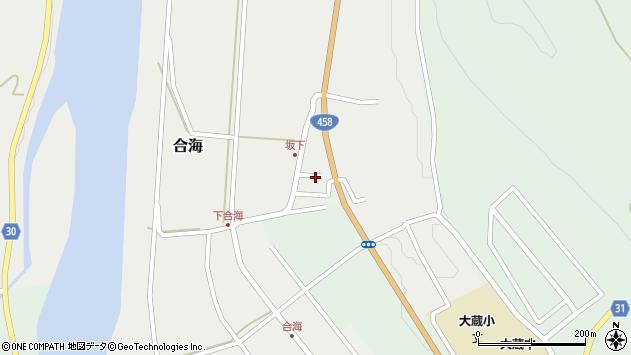 山形県最上郡大蔵村合海130周辺の地図
