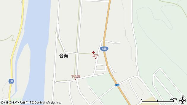 山形県最上郡大蔵村合海147周辺の地図