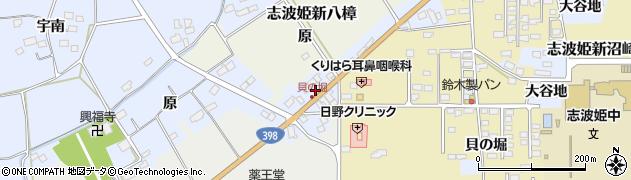 宮城県栗原市志波姫八樟周辺の地図