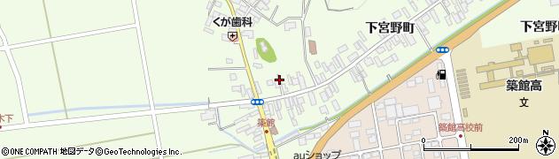 宮城県栗原市築館下宮野町周辺の地図