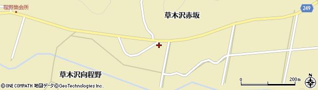宮城県栗原市花山草木沢程野前周辺の地図