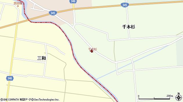 山形県東田川郡庄内町千本杉本村割66周辺の地図