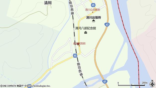 山形県東田川郡庄内町清川上川原32周辺の地図