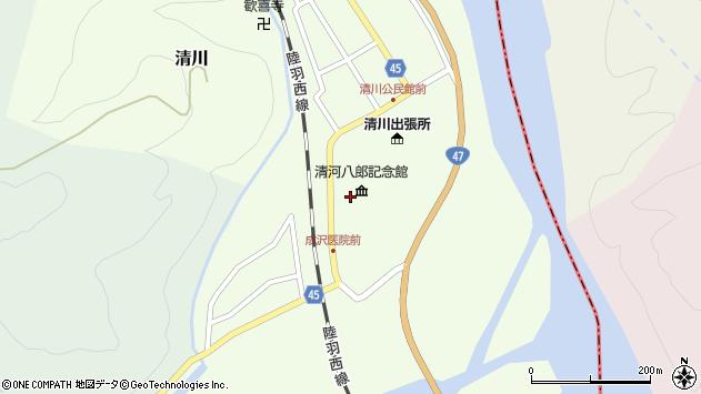 山形県東田川郡庄内町清川上川原39周辺の地図