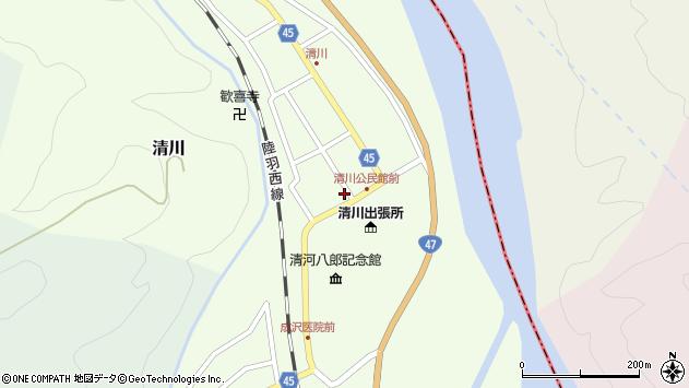 山形県東田川郡庄内町清川花崎21周辺の地図