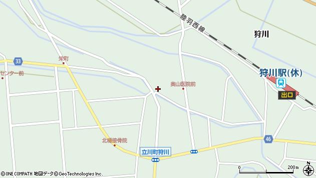 山形県東田川郡庄内町狩川薬師堂西34周辺の地図