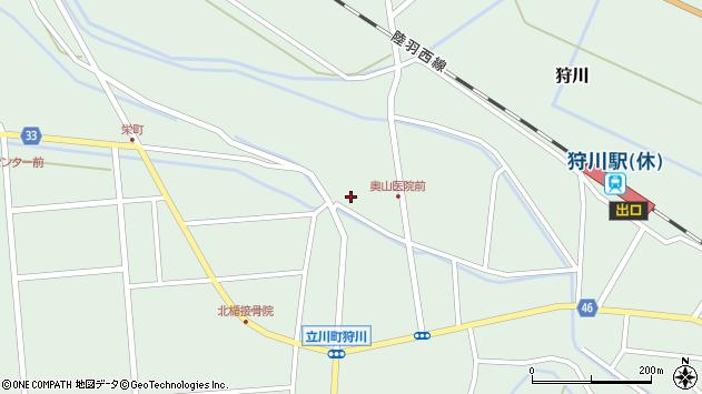 山形県東田川郡庄内町狩川薬師堂西33周辺の地図
