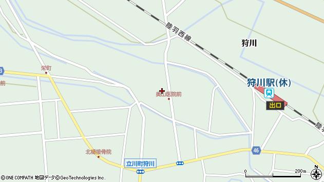 山形県東田川郡庄内町狩川小野里135周辺の地図