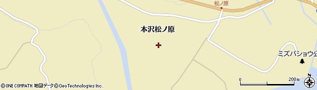 宮城県栗原市花山本沢大田周辺の地図