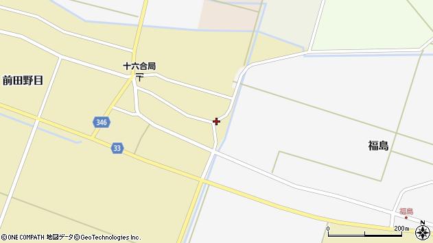 山形県東田川郡庄内町前田野目余慶10周辺の地図