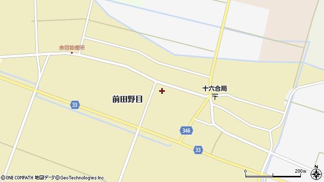 山形県東田川郡庄内町前田野目前割87周辺の地図