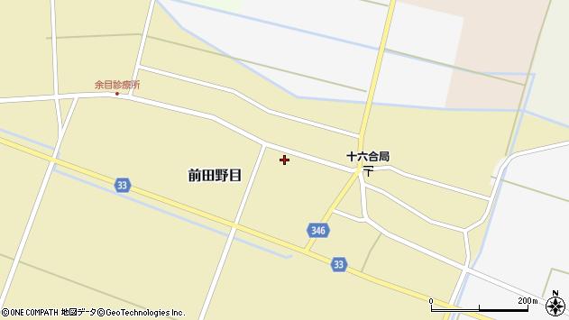 山形県東田川郡庄内町前田野目前割86周辺の地図