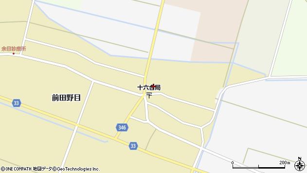 山形県東田川郡庄内町前田野目田割23周辺の地図