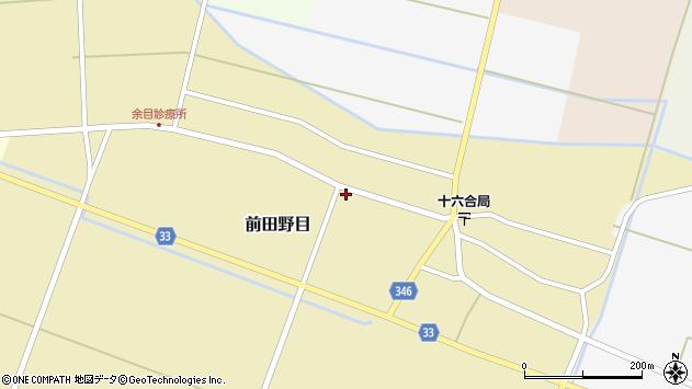山形県東田川郡庄内町前田野目前割88周辺の地図