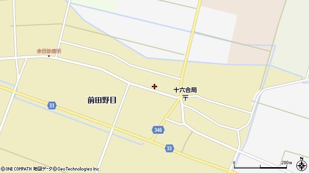 山形県東田川郡庄内町前田野目田割32周辺の地図