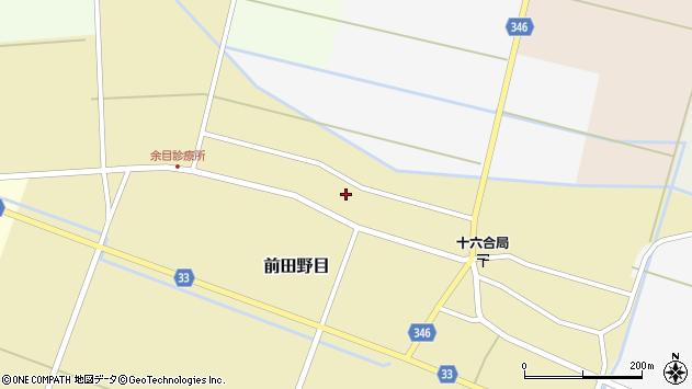 山形県東田川郡庄内町前田野目田割42周辺の地図