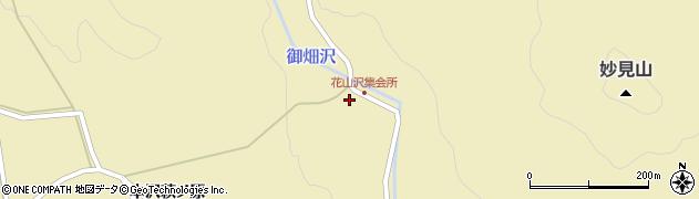 宮城県栗原市花山本沢花山沢周辺の地図