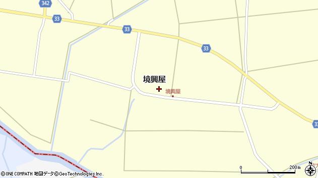 山形県東田川郡庄内町境興屋周辺の地図