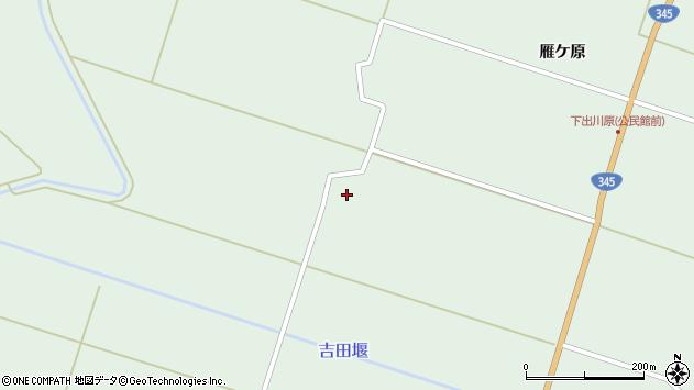 山形県東田川郡庄内町狩川雁ケ原232周辺の地図