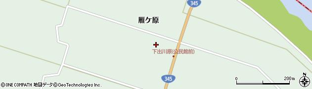 山形県東田川郡庄内町狩川雁ケ原163周辺の地図