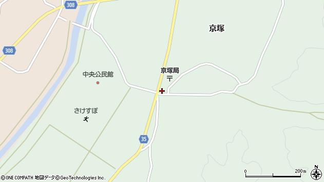 山形県最上郡鮭川村京塚1159周辺の地図