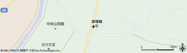 山形県最上郡鮭川村京塚1190周辺の地図