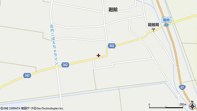 山形県東田川郡庄内町廻館館舎123周辺の地図