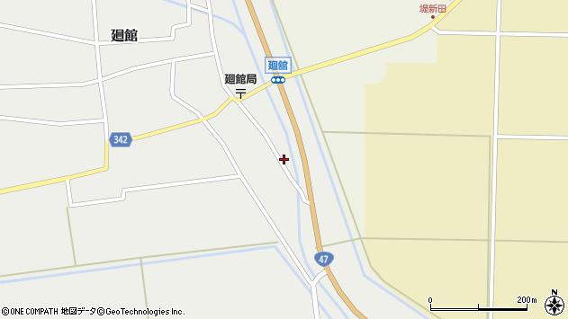 山形県東田川郡庄内町廻館館舎20周辺の地図
